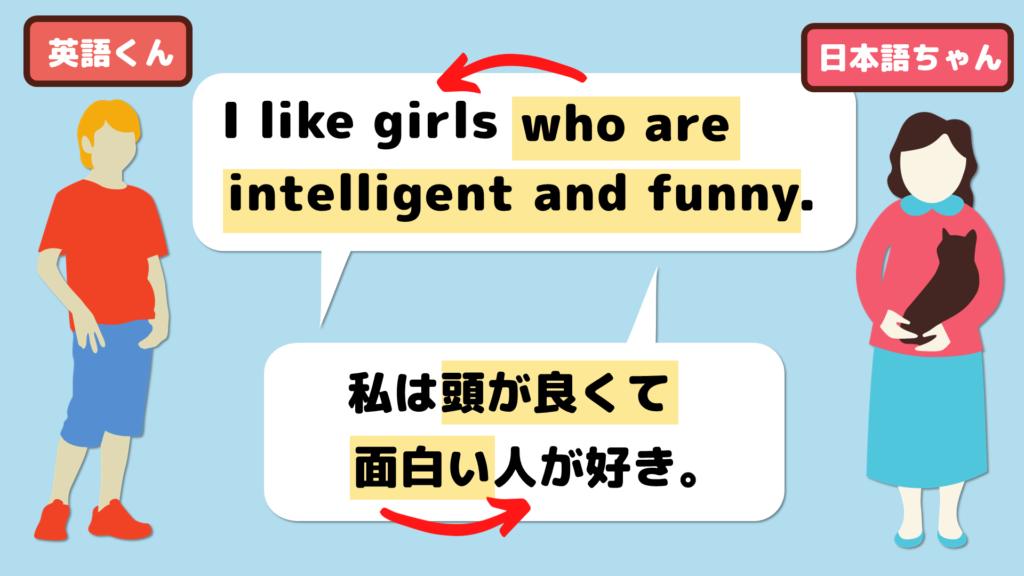 英語と日本語の性質の違い