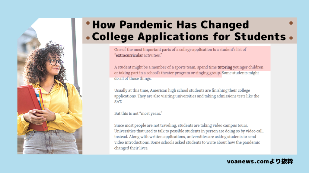 How Pandemic Has Changed College Applications for Students