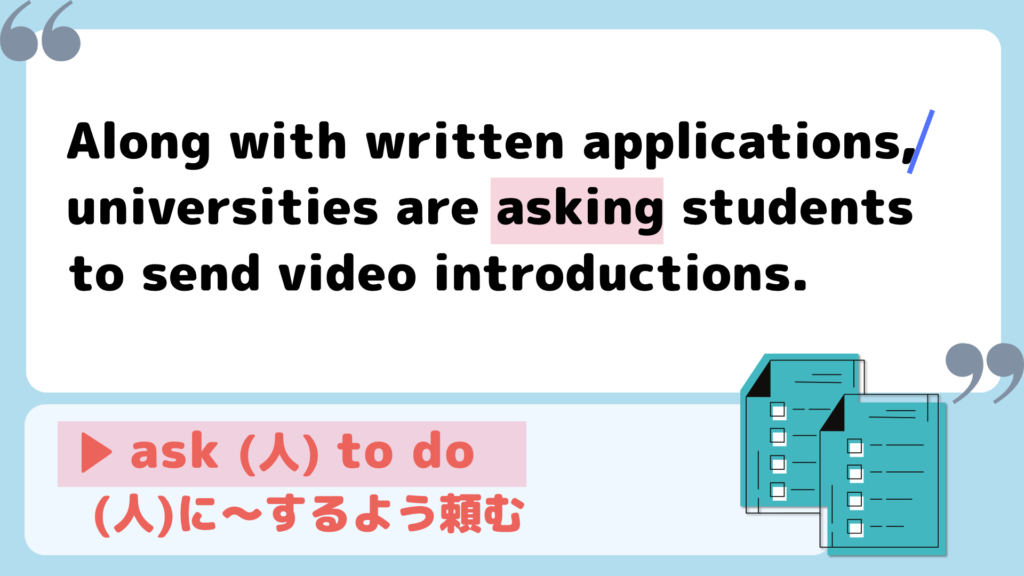 ask(人)to do