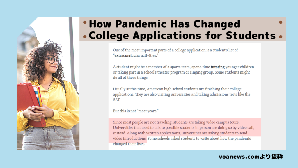 How Pandemic Has Changed College Applications for Students?