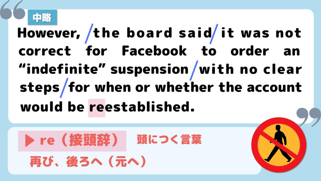 re(接頭辞)