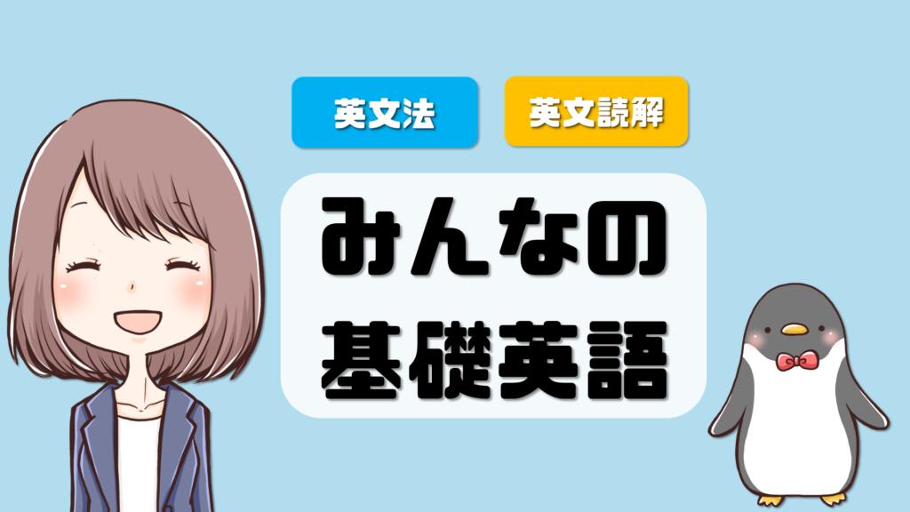 チャンネル紹介